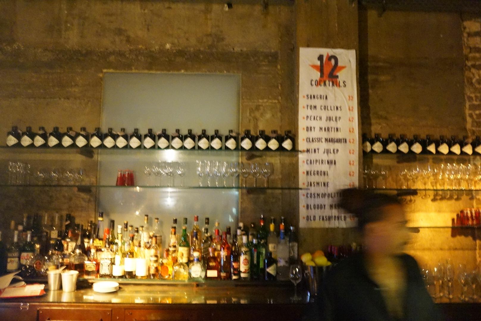 Bars Tel Aviv